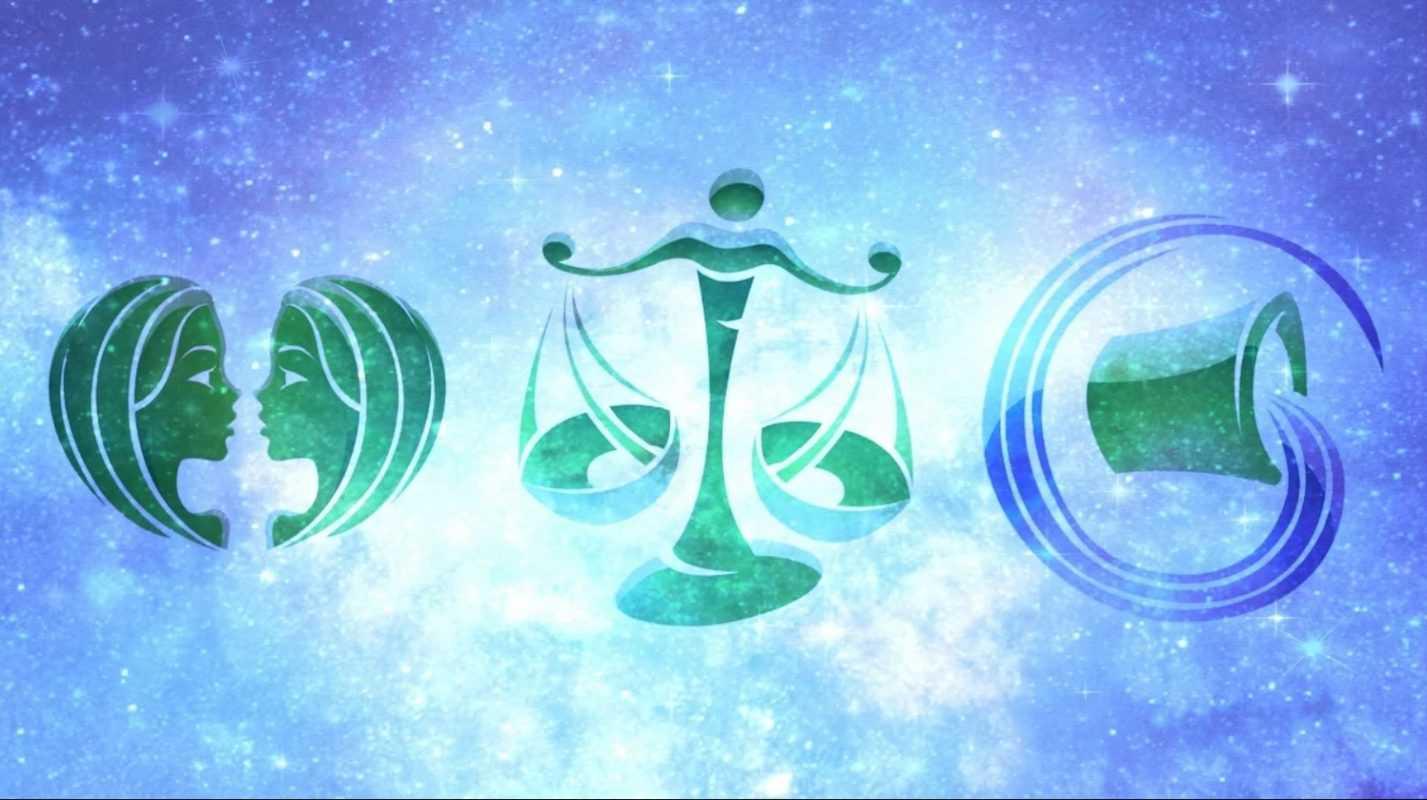 Воздушные знаки Зодиака