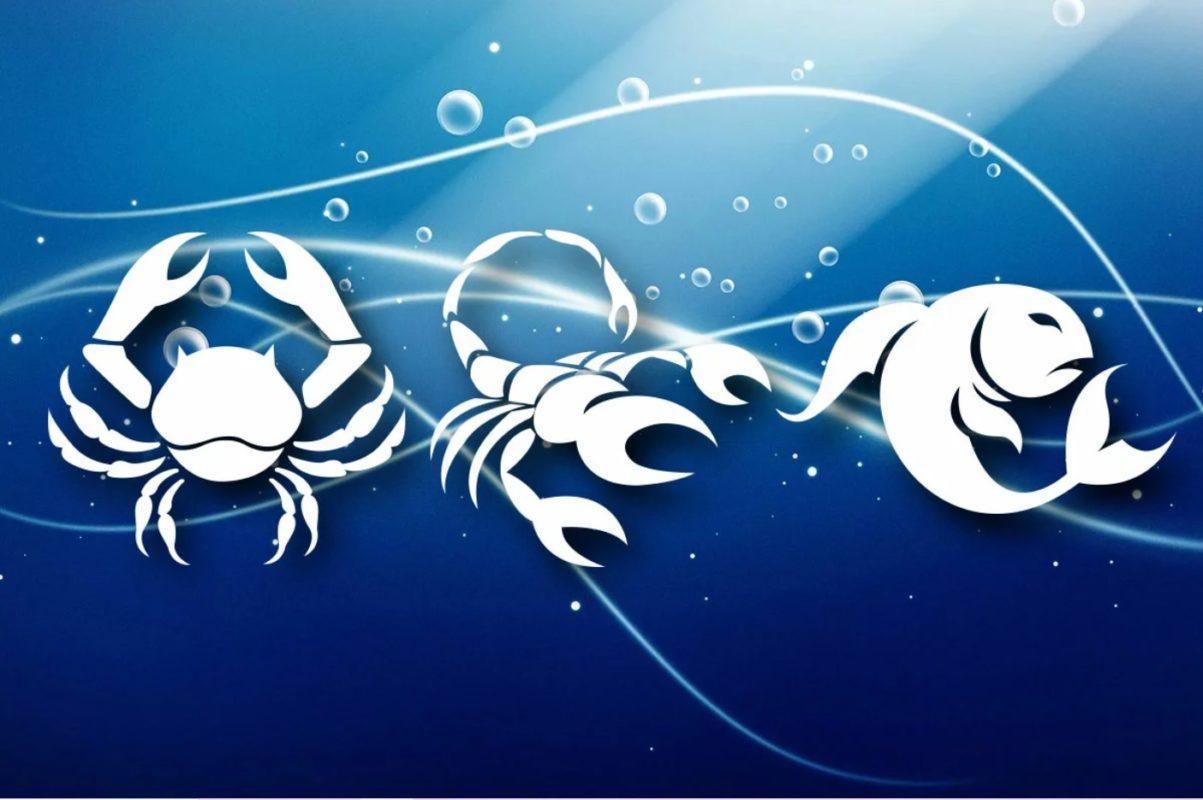 Водные знаки Зодиака